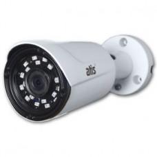 Atis AMW-2MIR-20W/2.8 Pro