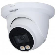 Dahua DH-IPC-HDW2239TP-AS-LED-0360B