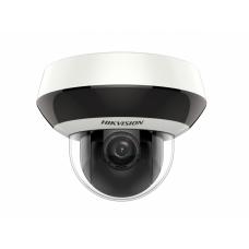 Hikvision DS-2DE1A200IW-DE3 (4mm)